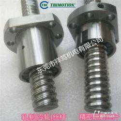 供应SFAR01610B1D型 台湾TBI精密滚珠丝杆