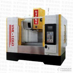 供应台湾加工中心VMC1060立式加工中心