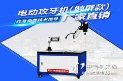 伺服数控攻丝机 M3-M16电动攻丝机 M12-M48电动攻