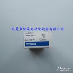 D5B-1511 D5B-1513 D5B-1515欧姆龙