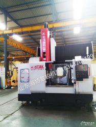 厂家直销双立柱HTSC1510F5龙门五轴加工中心,可办分期