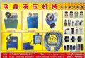 大棚鋼管縮管機、大棚圓鋼管扣壓機