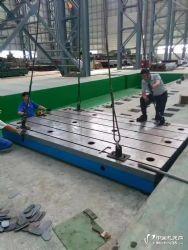 常州铸铁平台 坚硬QT500铸铁平台 箱体式U型槽平台