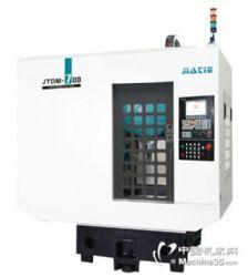 JTDM-700钻铣中心钻铣复合机床