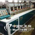 厂家直销全自动修边机  铣槽机 拼板机 拼缝机 铣边机等厂家