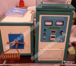 郑州超科40KW超高频加热设备