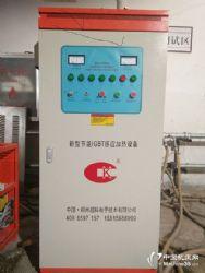 超科料筒料管电磁感应加热节能改造