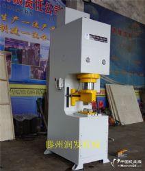 厂家供应C41-75kg空气锤 优质价廉 可视频看货