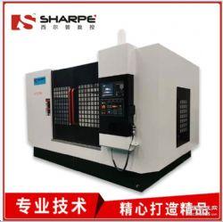 数控加工中心V1370L  cnc加工中心数控设备
