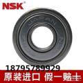 NSK/SKF/FAG/NTN进口轴承/推力球轴承