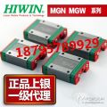 HIWIN导轨滑块/台湾上银导轨滑块/EGW-CA导轨滑块