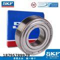 NSK/SKF/FAG/NTN进口轴承推力调心滚子轴承