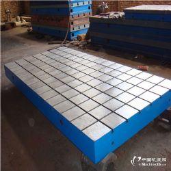 铸铁平台,检验铸铁平板,高强度铸铁划线平台