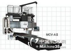 大隈龙门式加工中心MCV-AⅡ