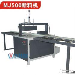 供应铝材裁切机 500自动截断机 气动切割机