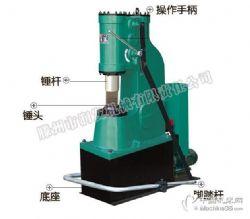 免安装40kg单体带底座打铁空气锤 接电就用 两相电也能用