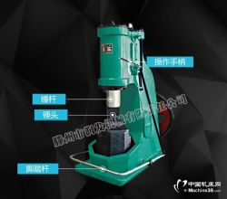 打铁设备75kg分体空气锤 坚固耐用 可视频看货