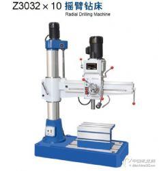 厂家热卖Z3032X10摇臂钻床 小型摇臂钻床价格