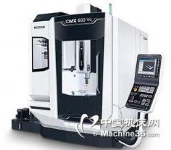 德玛吉CMX 600 Vc立式加工中心
