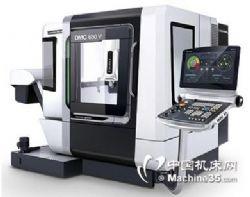 德玛吉DMC 650 V立式加工中心