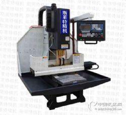 数控钻铣床厂家|床身式CNC钻铣床