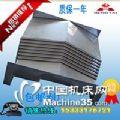 机床钢板防护罩 导轨防尘金属护罩