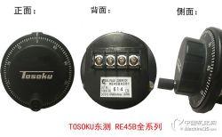 TOSOKU东测 电子手轮RE45BA1D5
