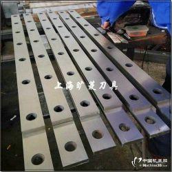 上海旷菱8*2500数控剪板机刀片