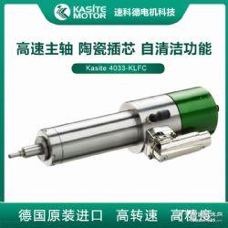 德国品牌内圆磨床磨削风冷自动换刀高速电主轴