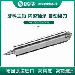 德国进口风冷电主轴 高转速 高精度 小体积 大功率