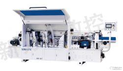 全自动封边机(单修气动调刀)MFB-365T