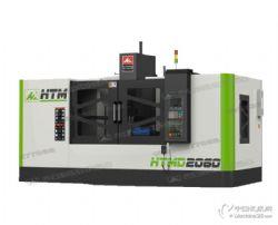 山东国产加工中心厂家HTMD2040动柱立式加工中心