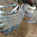 供应钢铝拖链