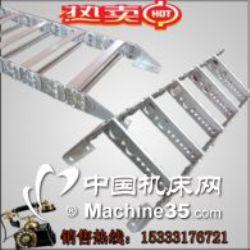 供应TL95钢制拖链