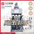 常州全自动液压攻丝机 中动机械DGS-40Z型攻丝机
