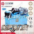 常州钢筋螺纹滚丝机 中动机械DBG-40B型滚丝机 套丝机
