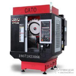 巨冈钻攻中心CTT-500价格