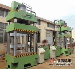 专业生产液压机YQ32四柱三梁通用液压机