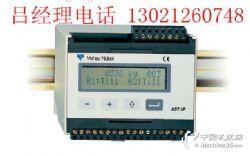 NOBEL AST3P 威世诺贝尔 称重变送器