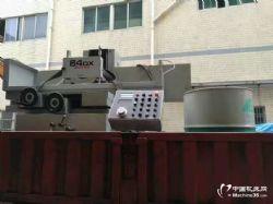 供应出售日本进口二手大水磨冈本数控全自动磨床