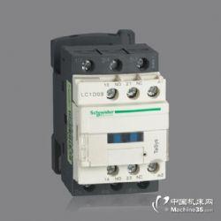 特价全新施耐德LC1D09MDC三极接触器