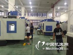 供应850立式高精度高转速加工中心机床设备
