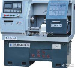 供应CK6132小型精密数控机床
