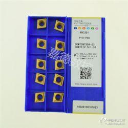 供应株洲钻石CCMT09T304-53YBC251数控切削刀
