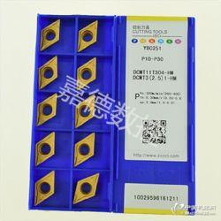 供应DCMT11T304-HMYBC251株洲钻石数控刀片