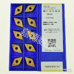 供应正品株洲钻石DNMG110404-PM数控刀片