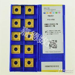 供应SNMG120404-PMYBC251株洲钻石数控刀具