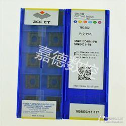 供应株洲SNMG120404-PMYBC252数控切削刀片