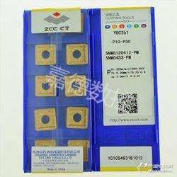 供应株洲SNMG120412-PMYBC251数控车削刀片