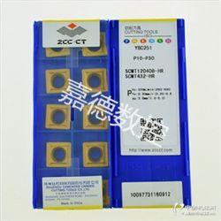 供应SCMT120408-HRYBC251株洲数控车床刀片